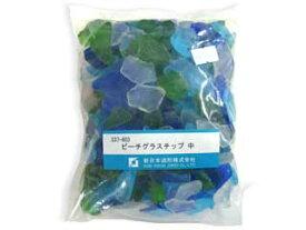 陶芸/ビーチグラスチップ 1kg