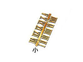 時計用文字符 ローマ数字(小)