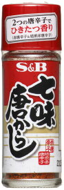 S&B七味唐からし(15g)