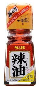 S&B辣油(31g)