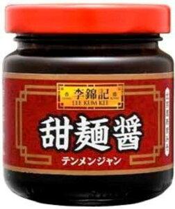 李錦記甜麺醤(100g)