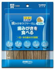 【ペット用品】歯みがきラクヤーガムソフト(14本)
