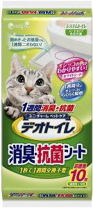 【ペット用品】1週間デオトイレ取替え専用さらさら消臭シート10枚