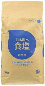 日本海水食塩(5kg)