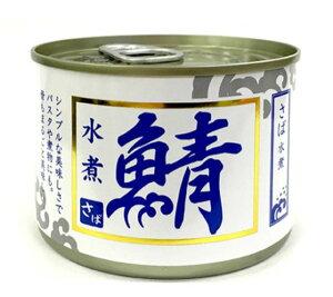 シーウィングス さば水煮(200g)