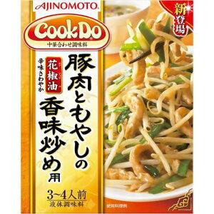 CooKD豚肉ともやしの香味炒め(100g)