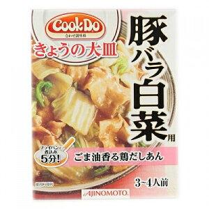 CDきょうの大皿豚バラ白菜用(110g)
