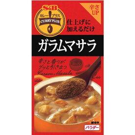 エスビー食品カレープラスガラムマサラ(11g)