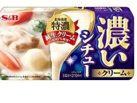 エスビー食品 濃いシチュークリーム(168g)