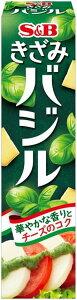 きざみバジル(38g)