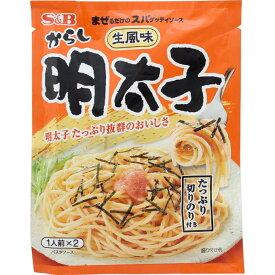 生風スパゲティソース明太子(2袋入)