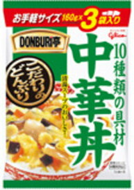DONBURI亭 中華丼 3食パック(160gX3)