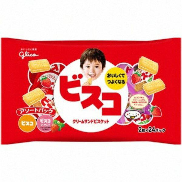 ビスコ大袋アソートパック(48枚)