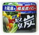 脱臭炭冷蔵庫用(140g)