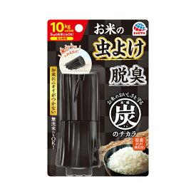 本格炭のチカラ(1コ)