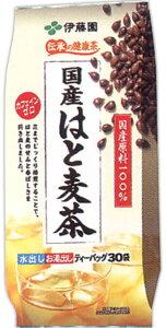 国産はと麦茶(4・0g×30P)