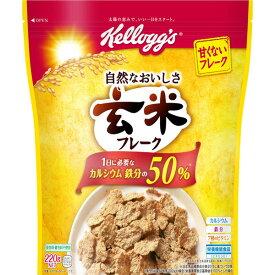 ケロッグ玄米フレーク(220g)