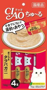【ペット用品】チャオちゅーるまぐろ&タラバガニ(14g×4本)