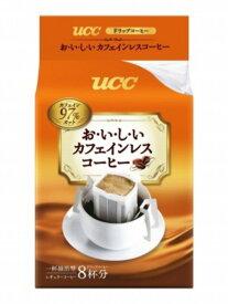 おいしいカフェインレスコーヒーDD( 7gX8袋)