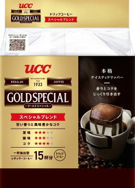 UCCゴールドドリップコーヒースペシャルブレンド(8gX15個入)