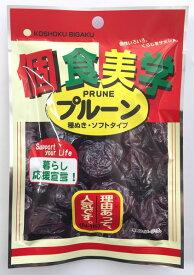 個食美学プルーン(50g)
