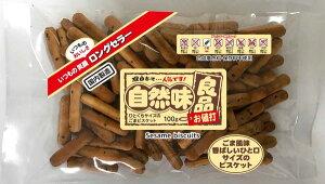 自然味良品ひとくちサイズのごまビスケット(100g)