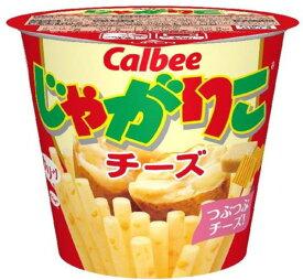じゃがりこチーズ(58g)
