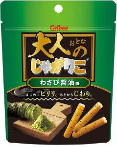 大人のじゃがりこわさび醤油味(38g)