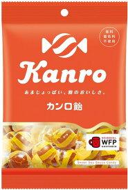 カンロ飴(140g)