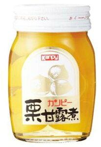 カンピー栗甘露煮瓶(165g)