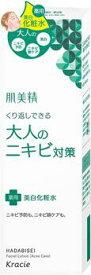 肌美精大人のニキビ対策薬用美白化粧水(200ml)
