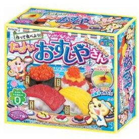たのしいお寿司屋さん(28・5g)