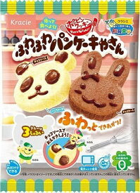 ☆ポッピンクッキンふわふわパンケーキやさん(25g)
