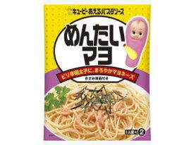 あえるパスタソースめんたいマヨ(40g×2袋)