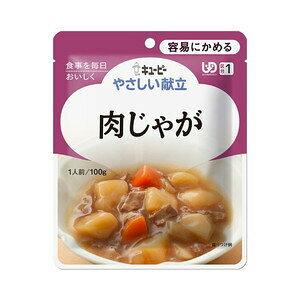 Y1‐19 肉じゃが(100g)