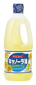 キャノーラ油(1000g)