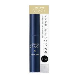 【インテグレートグレイシィ】マスカラブラック999(5g)