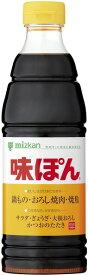 ミツカン味ぽんペット(600ml)