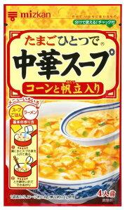 中華スープコーンと帆立入り(37g)