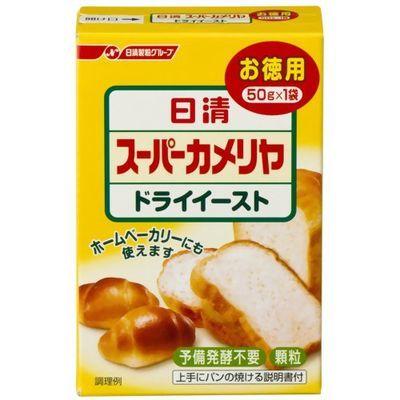スーパーカメリヤドライイーストお徳用(50g)