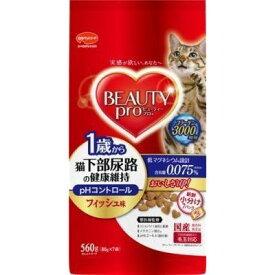 ビューティープロ猫下部尿路の健康維持1歳—10歳まで(140g×4袋)