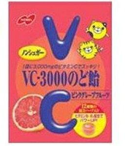ネコポス送料200円商品/□VC‐3000のど飴ピンクグレープフルーツ(90g)