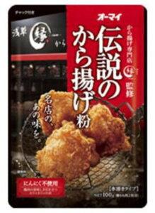 伝説のから揚げ粉(100g)