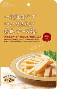 ジーピー熟成チーズ鱈(64g)