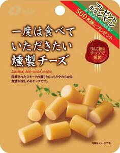 GP燻製チーズ(32g)