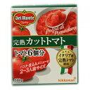 デルモンテ完熟カットトマト300g(300g)