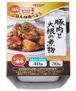 楽チン!カップ 豚肉と大根の煮物(120g)