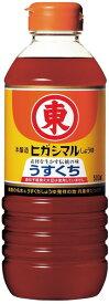 ヒガシマル醤油うすくちしょうゆ(500mlP)