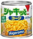 シャキッとコーン(190g)