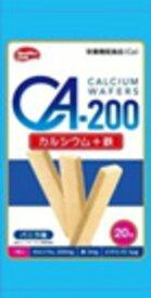 シーエー200カルシウムウエハース(20枚)